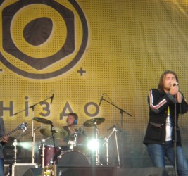 Молодежный рок-фестиваль Гнездо