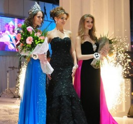 Мисс Украина Вселенная