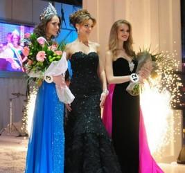 Miss Ukraine Universe