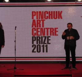 Премия PinchukArtCentre 2011