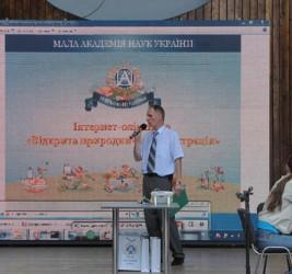 V Всеукраинский фестиваль науки