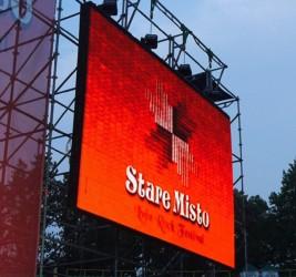 Международный рок-фестиваль  Stare Misto
