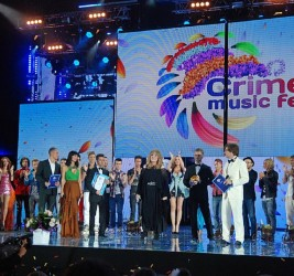 Crimea Music Fest