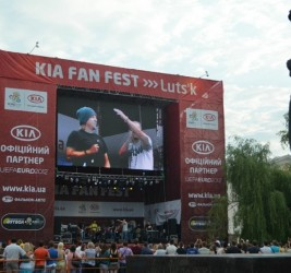 KIA Fan Fest in Lutsk