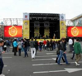 Жовтень Fest