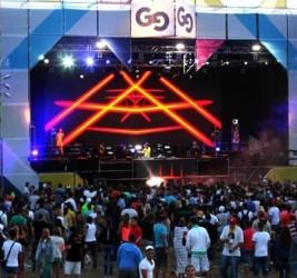 Фестиваль Global Gathering
