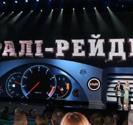 20-летие Автомобильной Федерации Украины