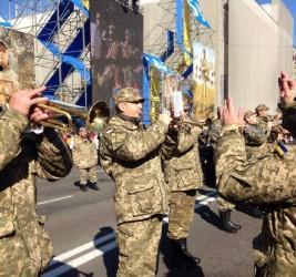 Day of Defender of Ukraine