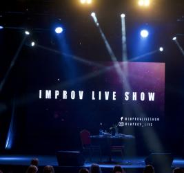 Improv Live Show от Студии Квартал 95