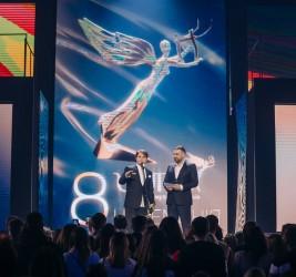 YUNA Music Award 2019