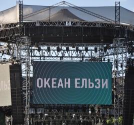 Concert of Ocean Elzy