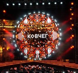 """""""Kovcheg """"Ukraina"""" concert"""