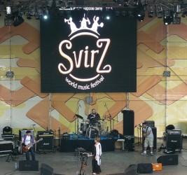 Международный этнический фестиваль Свирж