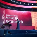 Evening in memory of Nikolai Mozgovoy